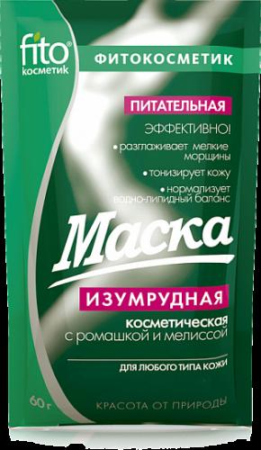 ФИТО Маска косметическая