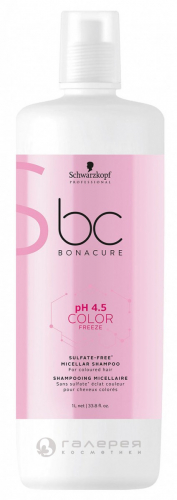 Schwarzkopf BONACURE New Color Freeze Sulfate-Free Shampoo Сияние Цвета Шампунь бессульфатный, 250 мл