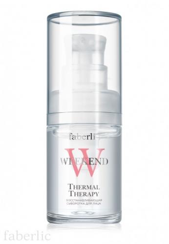 Восстанавливающая сыворотка для лица Thermal Therapy