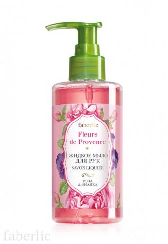 Жидкое мыло для рук «Роза & фиалка»