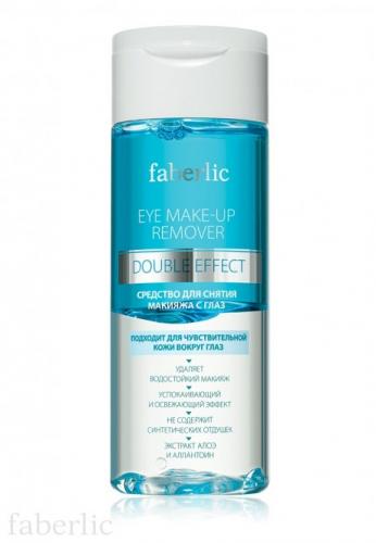 Средство для снятия макияжа с глаз «Двойной эффект»