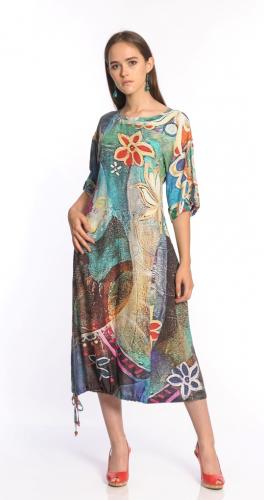 Платье Арт. 9706/956