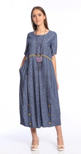 Платье Арт. 9722/475