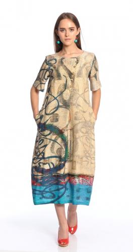Платье Арт. 8768/950