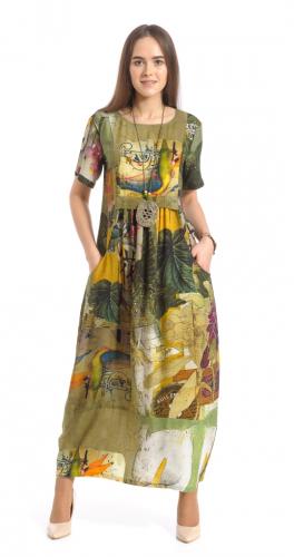 Платье Арт. 9703/984
