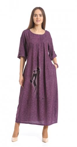 Платье Арт. 9741/973
