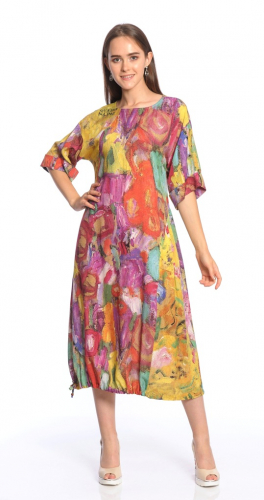 Платье Арт. 9706/518