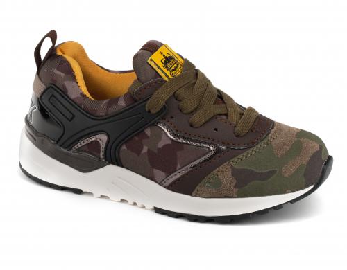 Ботинки для мальчика KB1705OL