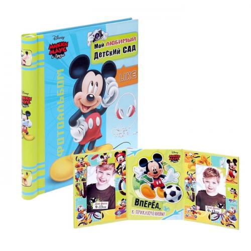 Подарочный набор: фотоальбом на 20 магнитных листов + фоторамка-триптих