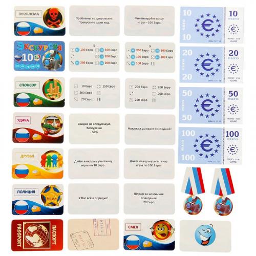 Путешествие по России ( Настольные игры )