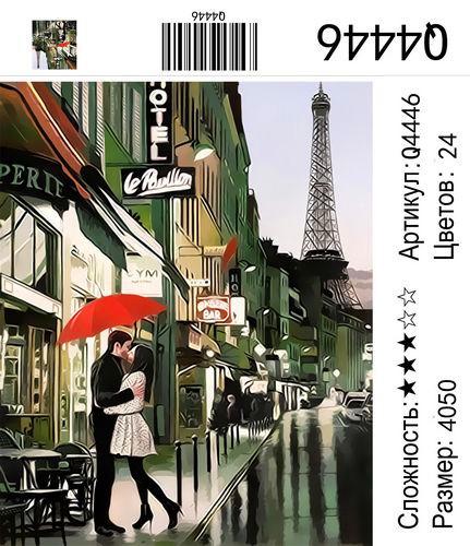 Q4446 Картины-раскраски по номерам 40х50