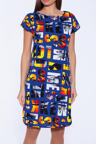 #59275 Платье