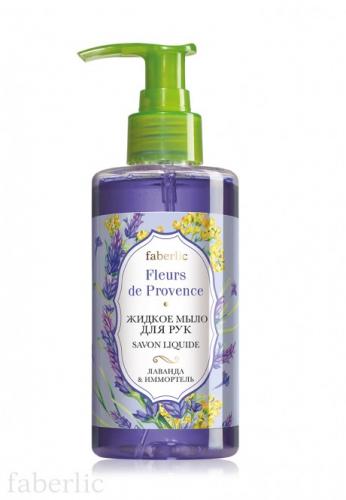 Жидкое мыло для рук «Лаванда & иммортель»