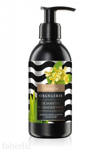 Жидкое мыло для рук «Османтус и лемонграсс»