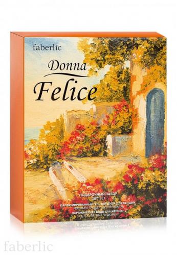 Подарочный набор Donna Felice