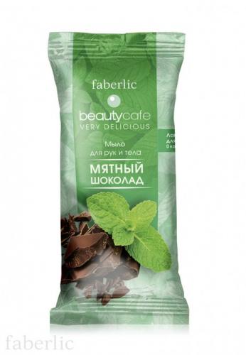 Мыло для рук и тела «Мятный шоколад»