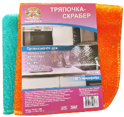 Тряпочка-Скрабер