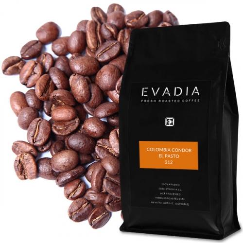 Кофе Колумбия Эль-Пасто Кондор