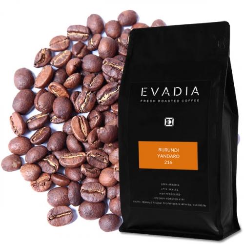 Кофе Бурунди Яндаро