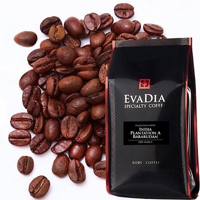 Кофе Индия Плантейшн А Бабабудан мытый