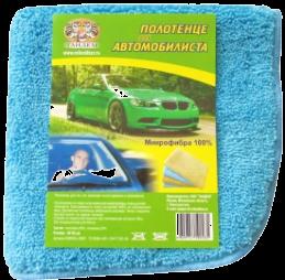 полотенце Автомобилиста