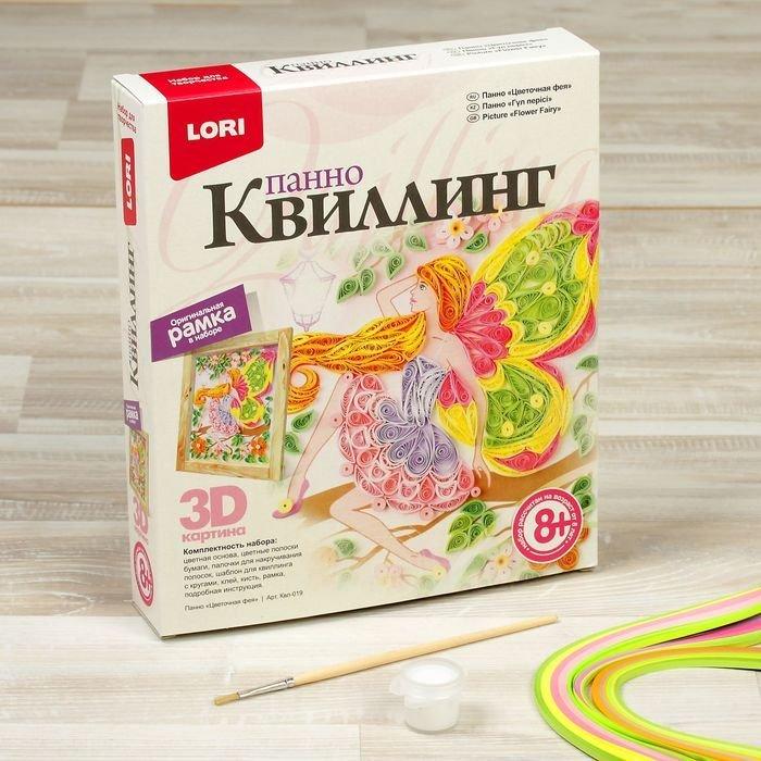 Набор для изготовления открытки васильковый цветок