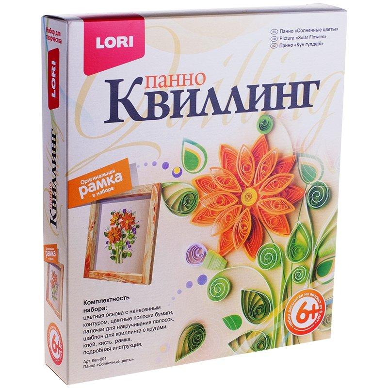Набор для изготовления открытки васильковый цветок, днем рождения
