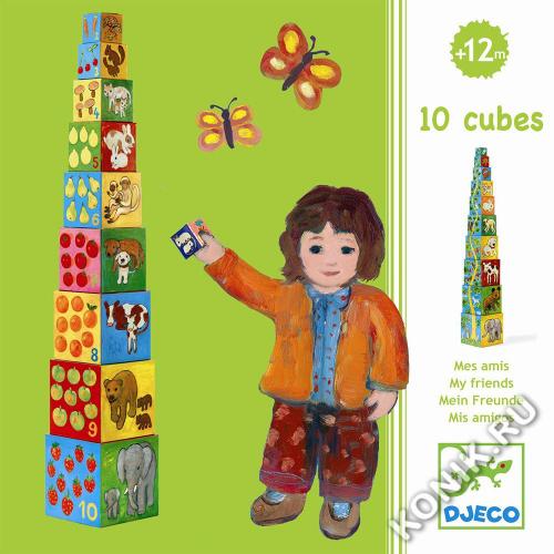 Кубики-пирамида Мои друзья 10 эл.