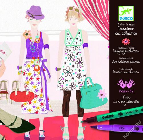 Раскраска Дизайнер одежды