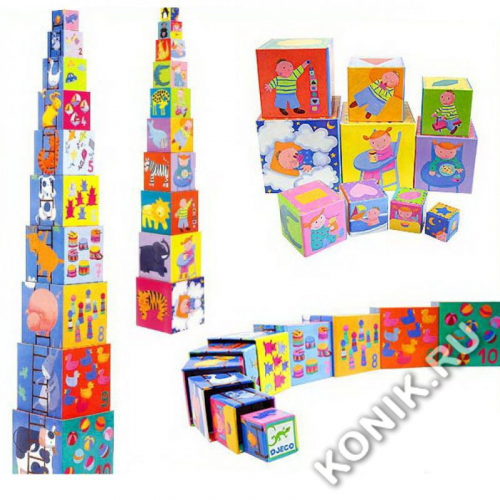 Кубики-пирамида Забавные кубики 10 эл.