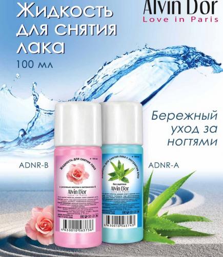 Жидкость для сн.лака без ацетона ADNR-A