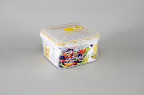 4331-S STAHLBERG Контейнер вакуумный пластиковый для хранения продуктов 158х158х98 мл.- 1250 мл желтый