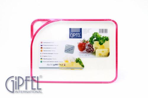 3122 GIPFEL Доска разделочная ACRUX 28,2х23х1,6 см красная пластмассовая