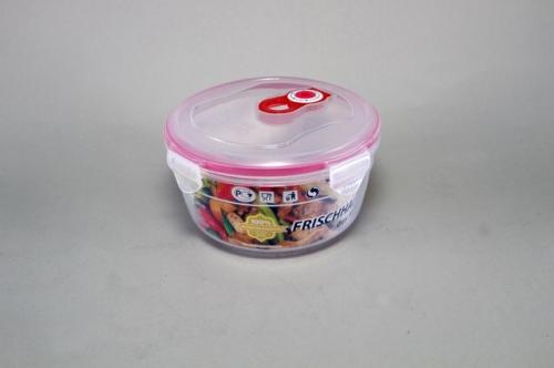 4287-S STAHLBERG Контейнер вакуумный пластиковый для хранения продуктов 159х95 мл.- 1050 мл розовый