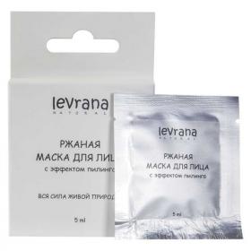 Маска-пилинг РЖАНАЯ 100% ораганические ферменты ржи / 5мл /ТМ Levrana