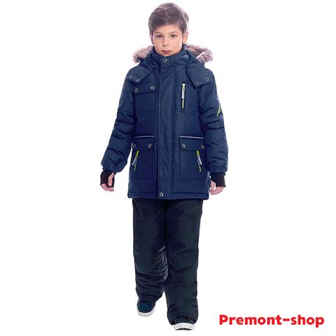 Зимний комплект Пик Логан WP92265 BLUE
