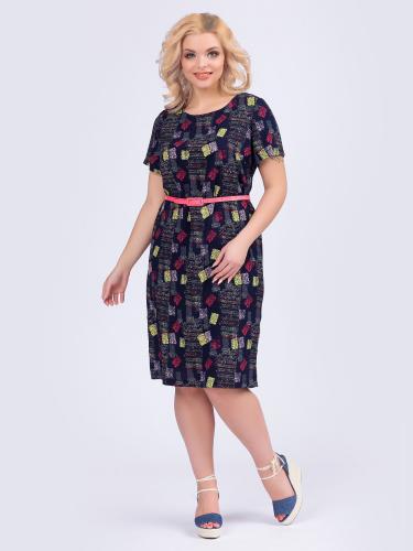 Платье П-1506/1