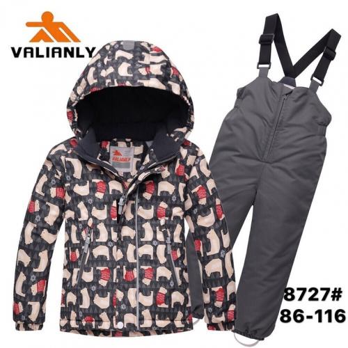 Теплый зимний мембранный комплект Valianly цвет Grey Pole р. 110