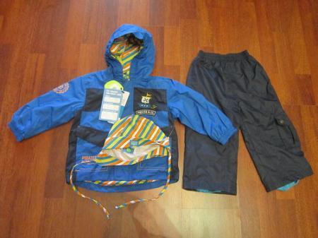Демисезонный мембранный костюм Gagou Tagou цвет синий