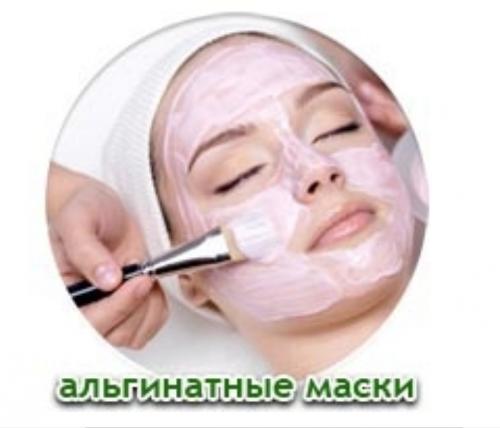 Альгинатная пластифицирующая маска с эффектом БОТОКСА