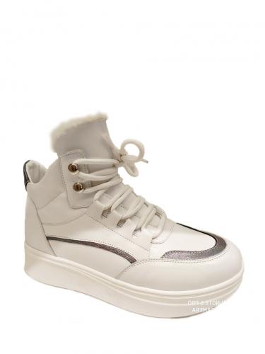 Ботинки зимние KB709WW1