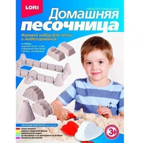 Набор ДТ Лепка и моделирование Песочный архитектор Дп-031 Lori