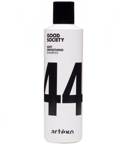 44 Шампунь для гладкости волос / Soft Smoothing shampoo 250ml
