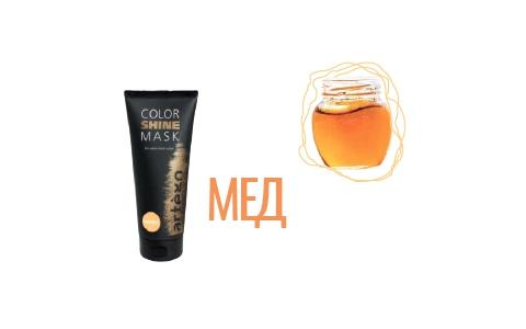 Маска для тонирования Мед/ Color Shine Mask Honey 200ml