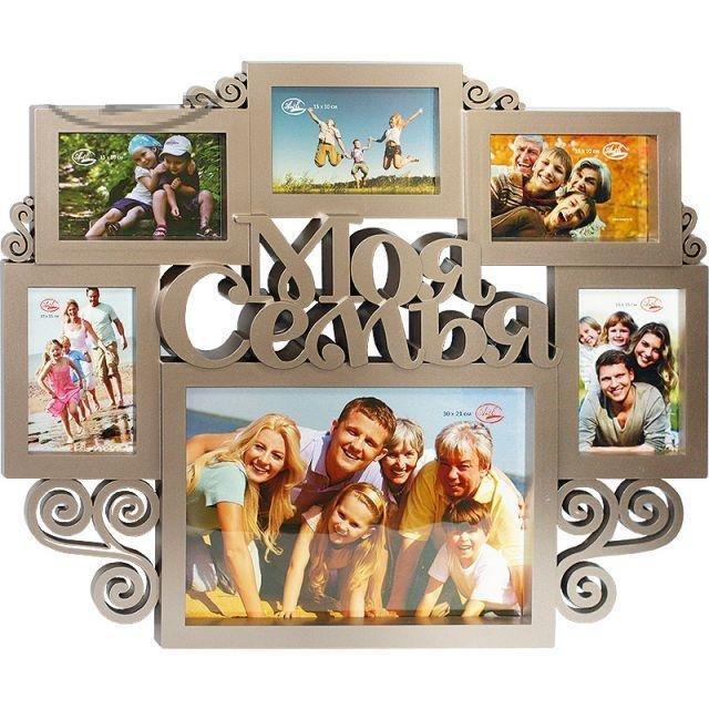 грядущий коллаж фотографий моя семья вами десять разноплановых
