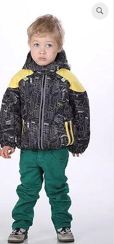 SALE   1750   Куртка детская для мальчика М-368