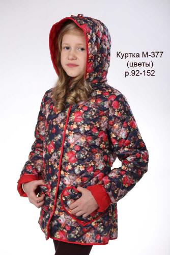SALE   1950   Куртка детская для девочки М-377 цветы