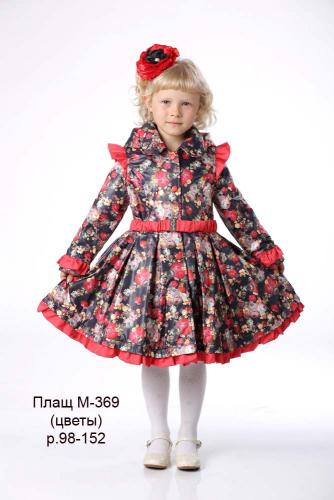 SALE   1900   Плащ детский для девочки М369цветы