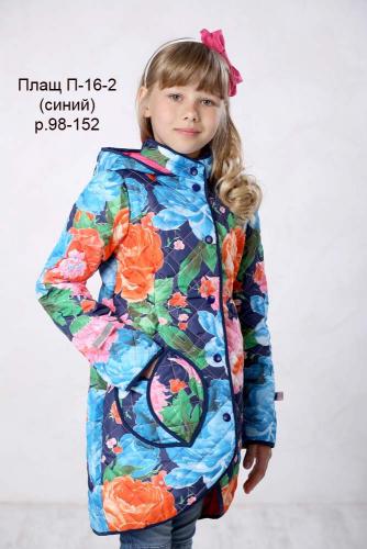 SALE   1900   Плащ детский для девочки П16-2 синие цветы