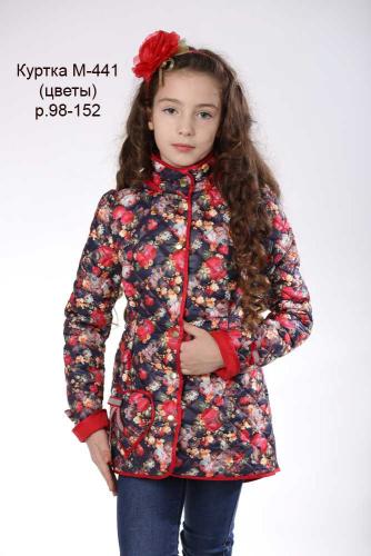 SALE   2050   Плащ детский для девочки М-441 цветы